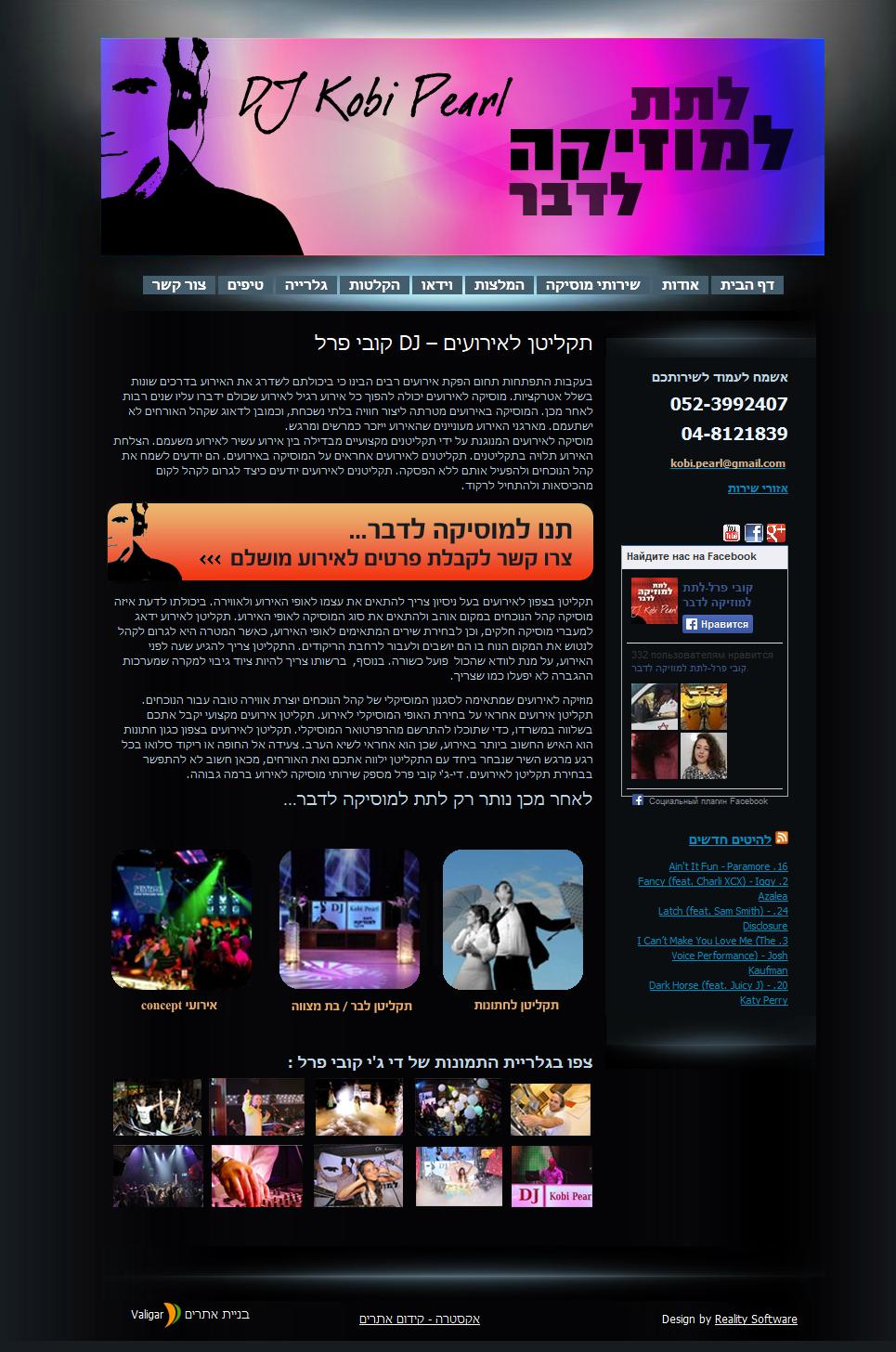 Website Design Template Archives - Page 3 of 3 - VALIGAR - Websites ...
