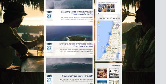 Corona - Israel - Corona Beer Israeli Website 2014-06-10 10-40-18