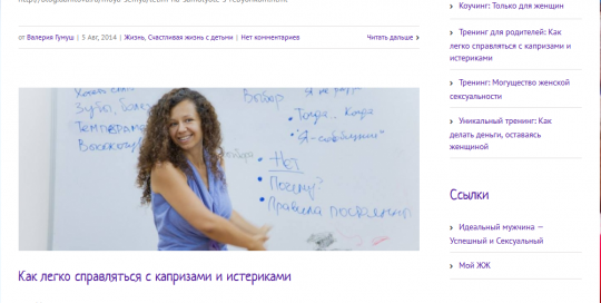 screenshot-time2love com 2014-08-24 14-12-34