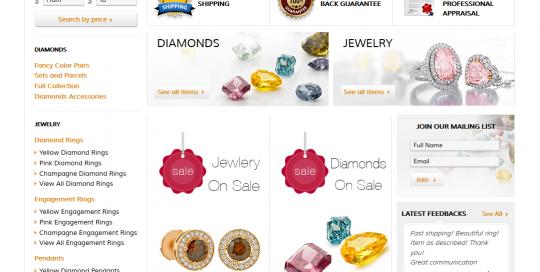 screenshot-stores ebay com 2014-09-23 11-09-26
