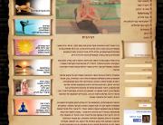 screenshot-www ishitvayoga com 2014-09-23 10-35-35
